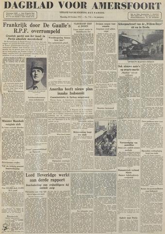 Dagblad voor Amersfoort 1947-10-20