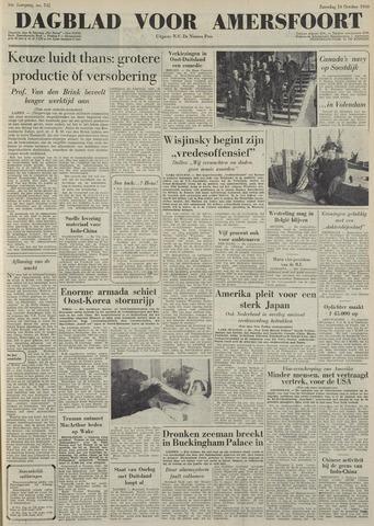Dagblad voor Amersfoort 1950-10-14