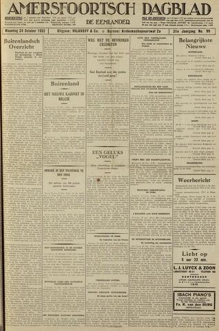 Amersfoortsch Dagblad / De Eemlander 1932-10-24