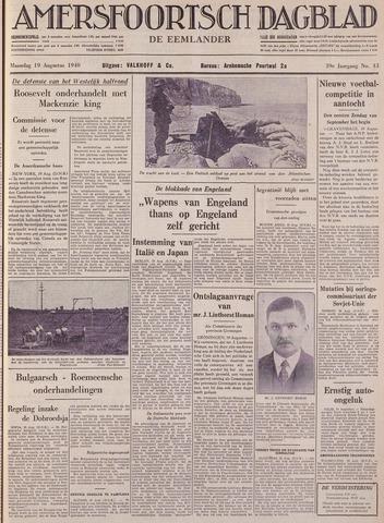 Amersfoortsch Dagblad / De Eemlander 1940-08-19