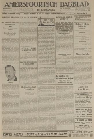 Amersfoortsch Dagblad / De Eemlander 1933-10-14