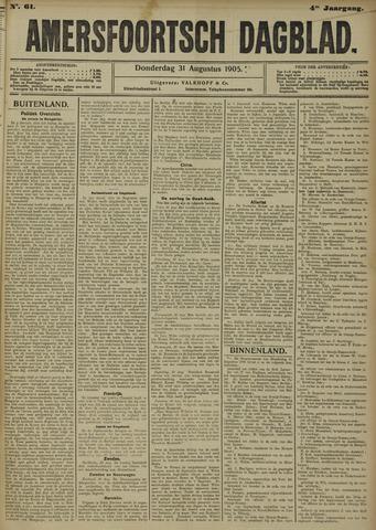 Amersfoortsch Dagblad 1905-08-31