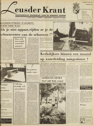 Leusder Krant 1971-09-23