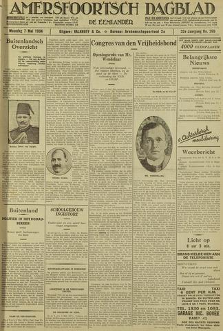Amersfoortsch Dagblad / De Eemlander 1934-05-07