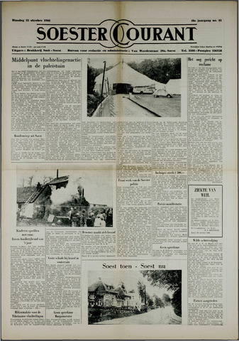 Soester Courant 1966-10-23