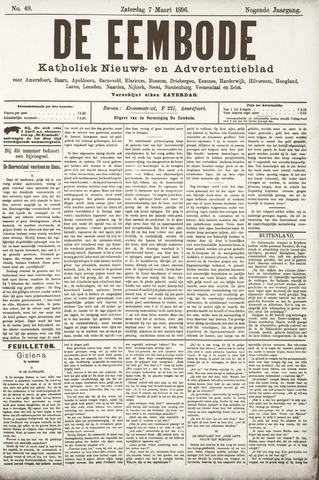 De Eembode 1896-03-07