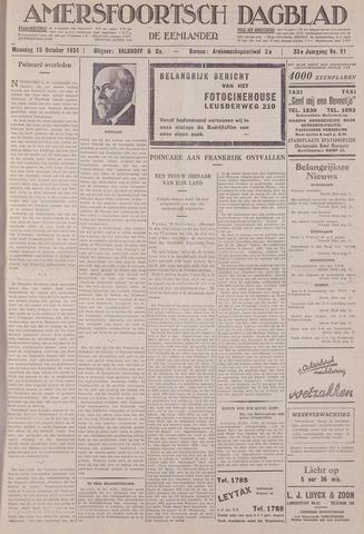Amersfoortsch Dagblad / De Eemlander 1934-10-15