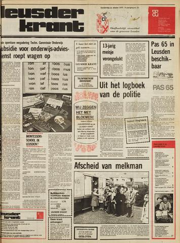 Leusder Krant 1975-10-16