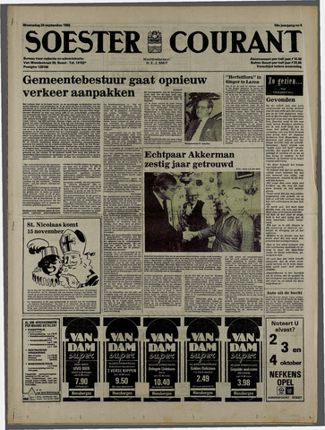 Soester Courant 1980-09-24