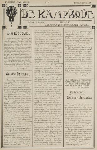 De Kampbode 1917-09-16