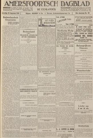 Amersfoortsch Dagblad / De Eemlander 1934-08-25
