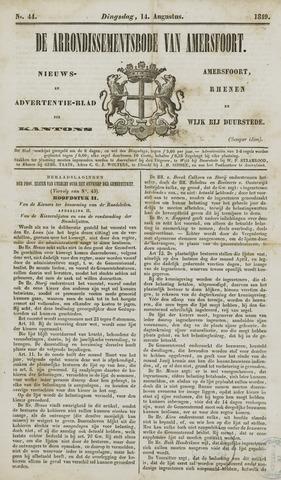 Arrondissementsbode van Amersfoort 1849-08-14