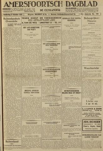 Amersfoortsch Dagblad / De Eemlander 1932-10-27