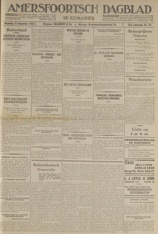 Amersfoortsch Dagblad / De Eemlander 1933-08-21