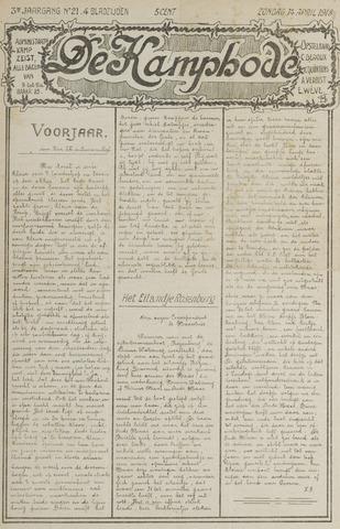 De Kampbode 1918-04-14