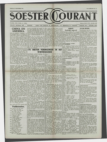 Soester Courant 1958-09-26