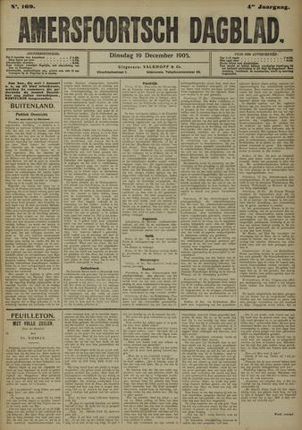 Amersfoortsch Dagblad 1905-12-19