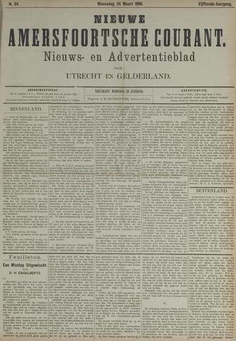 Nieuwe Amersfoortsche Courant 1886-03-24