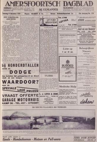 Amersfoortsch Dagblad / De Eemlander 1934-11-17