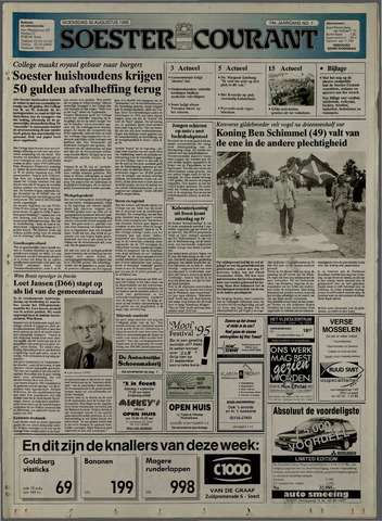 Soester Courant 1995-08-30