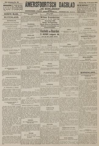 Amersfoortsch Dagblad / De Eemlander 1926-10-14