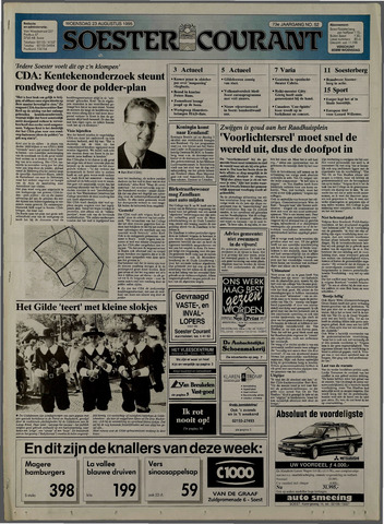 Soester Courant 1995-08-23