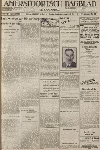 Amersfoortsch Dagblad / De Eemlander 1934-08-08
