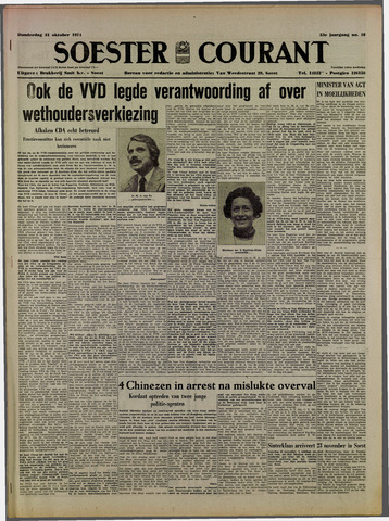 Soester Courant 1974-10-31