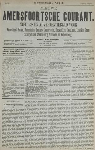 Nieuwe Amersfoortsche Courant 1880-04-07