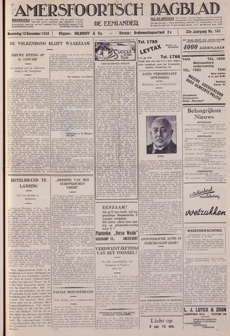 Amersfoortsch Dagblad / De Eemlander 1934-12-12