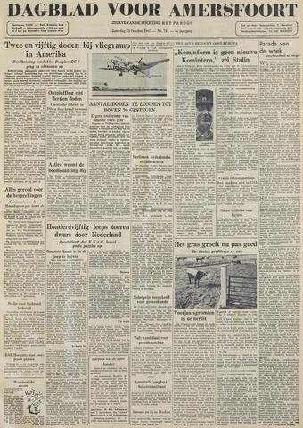 Dagblad voor Amersfoort 1947-10-25