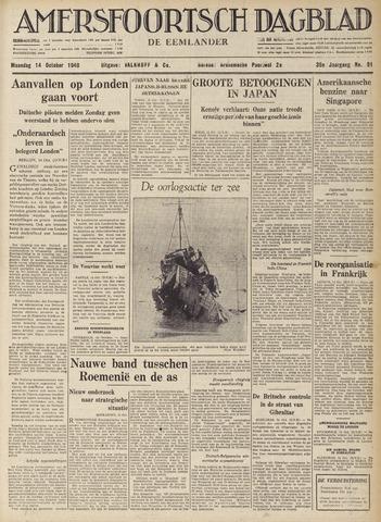 Amersfoortsch Dagblad / De Eemlander 1940-10-14