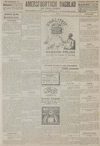 Amersfoortsch Dagblad / De Eemlander 1926-09-25
