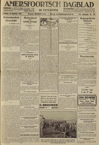 Amersfoortsch Dagblad / De Eemlander 1932-08-16