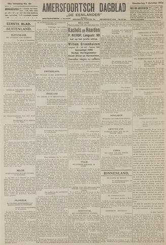Amersfoortsch Dagblad / De Eemlander 1926-10-07