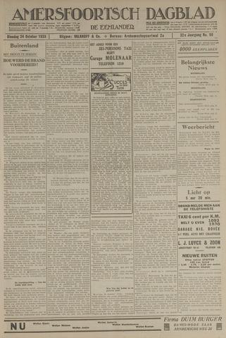 Amersfoortsch Dagblad / De Eemlander 1933-10-24