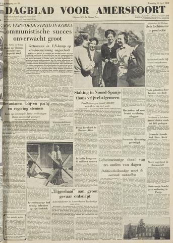 Dagblad voor Amersfoort 1951-04-25
