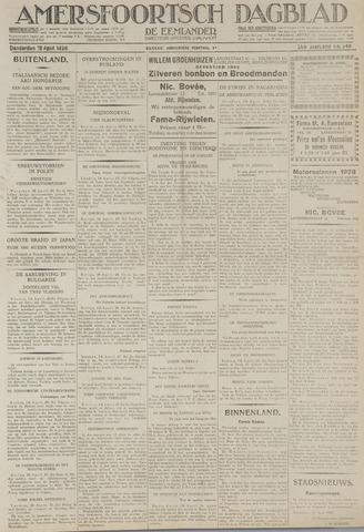 Amersfoortsch Dagblad / De Eemlander 1928-04-19
