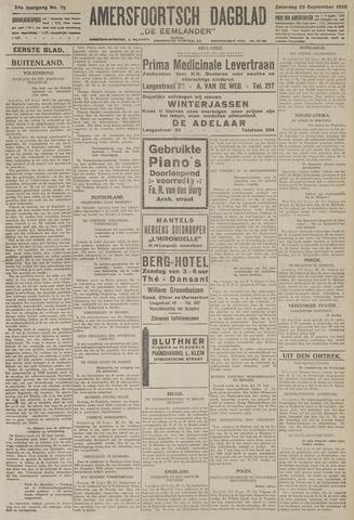 Amersfoortsch Dagblad / De Eemlander 1925-09-26
