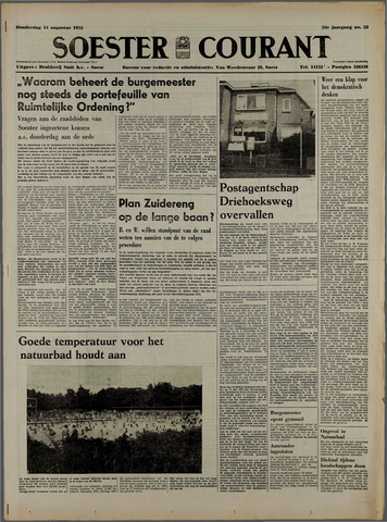 Soester Courant 1975-08-14