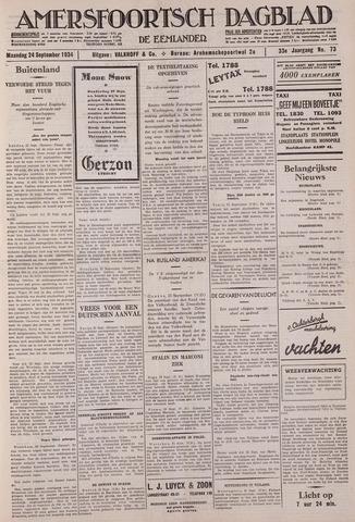 Amersfoortsch Dagblad / De Eemlander 1934-09-24