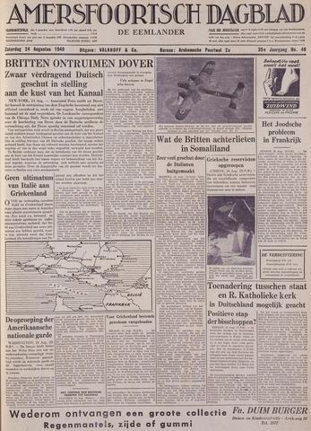 Amersfoortsch Dagblad / De Eemlander 1940-08-24