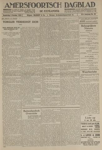 Amersfoortsch Dagblad / De Eemlander 1933-10-05