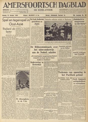 Amersfoortsch Dagblad / De Eemlander 1940-10-22