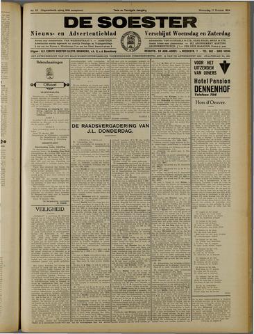 De Soester 1934-10-17