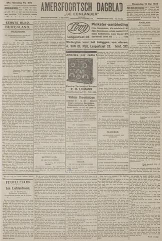 Amersfoortsch Dagblad / De Eemlander 1926-05-19
