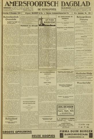 Amersfoortsch Dagblad / De Eemlander 1932-12-10
