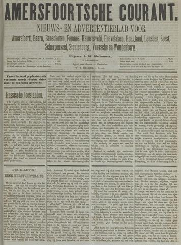 Nieuwe Amersfoortsche Courant 1880-02-28