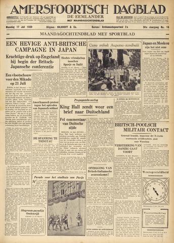 Amersfoortsch Dagblad / De Eemlander 1939-07-17
