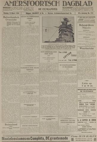 Amersfoortsch Dagblad / De Eemlander 1934-03-13
